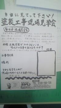 2011/02/23 15:29
